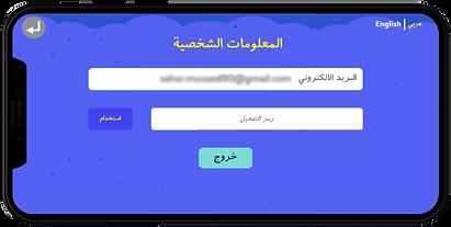 WEBSITE Mobile-03.png