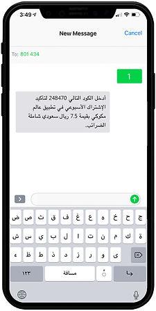 WEBSITE Mobile-01.jpg