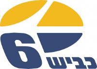 sop-resize-200-כביש 6.png