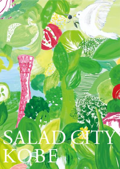 Salad City Kobe