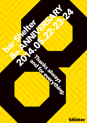 bar Shelter 8th Poster