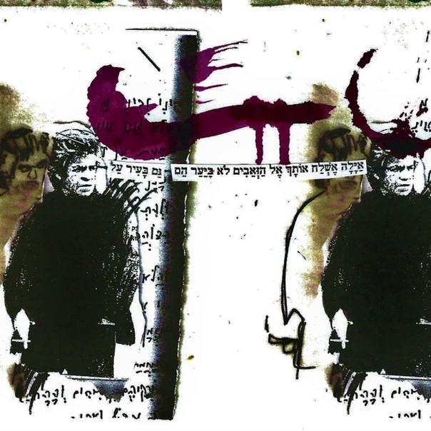 טל גורדון - עכשיו שיני הזאבים בבטן האייל