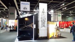 C1.1.2. 設計及創新科技博覽
