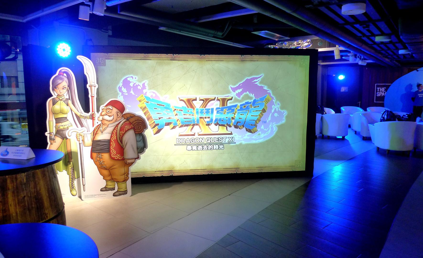 C5.7. PlayStation PlayGround _Mira Place 5.JPG