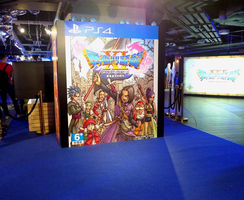 C5.7. PlayStation PlayGround _Mira Place 3.JPG