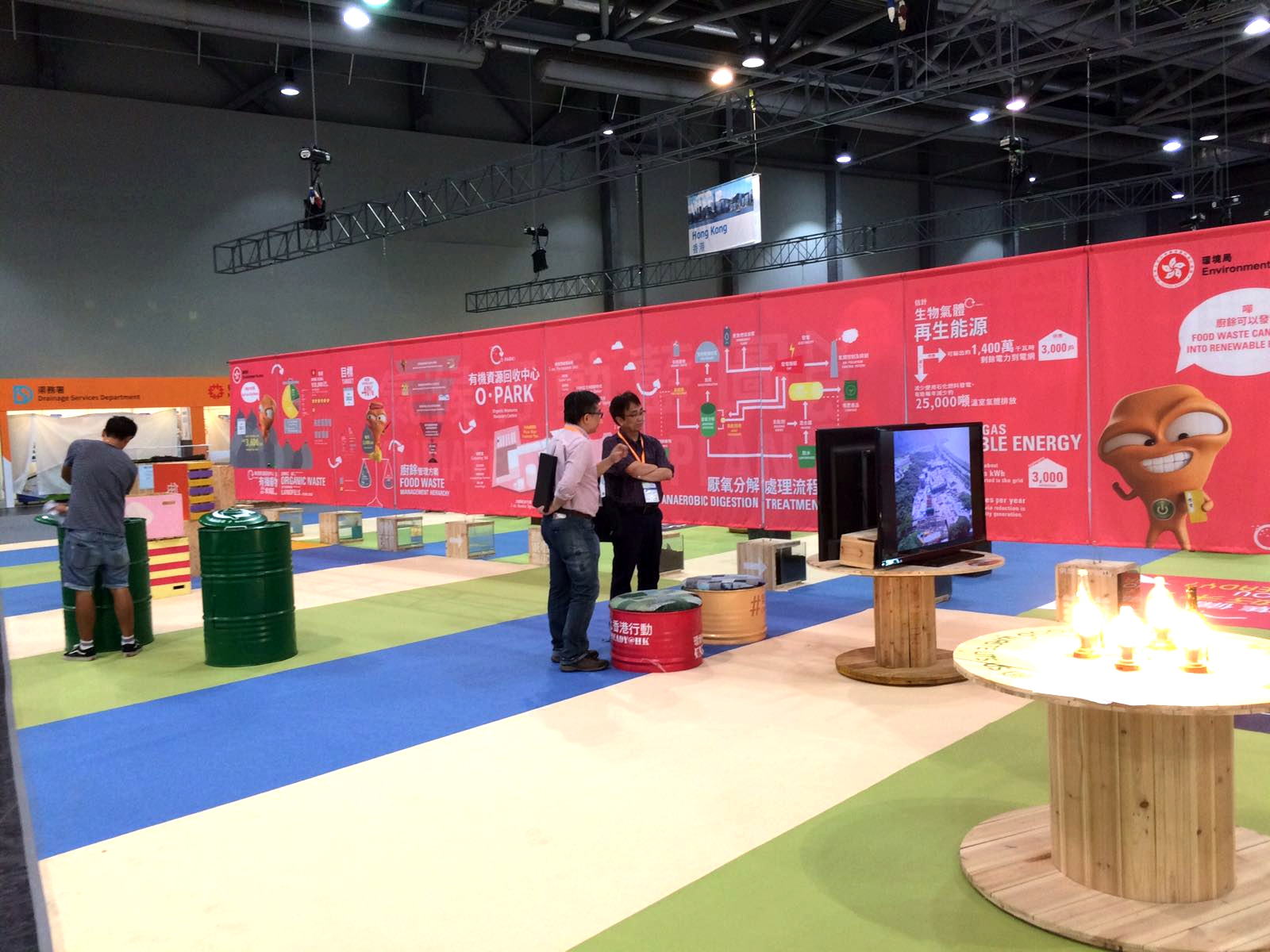 C2.9. 12th Eco Expo Asia 2017 5