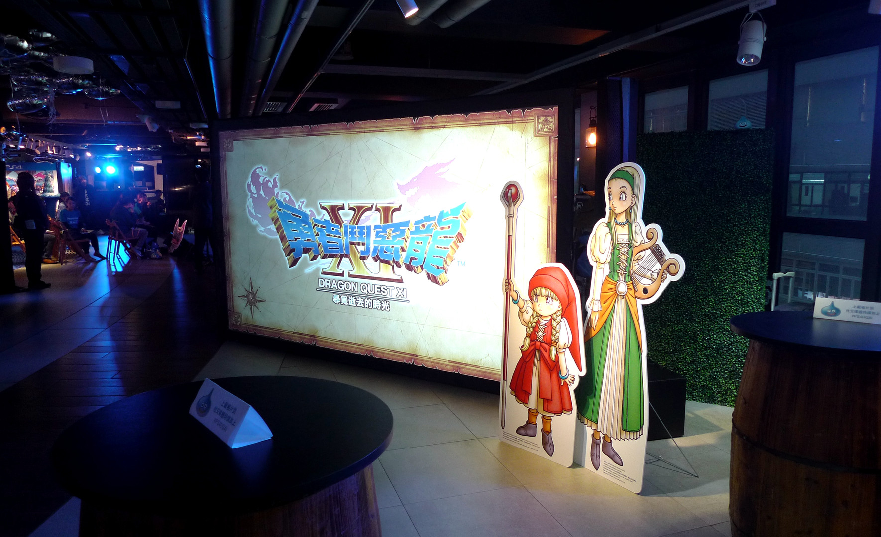 C5.7. PlayStation PlayGround _Mira Place 4.JPG
