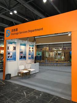 C1.3. 2018NEW 環保展 _HKCEE 5