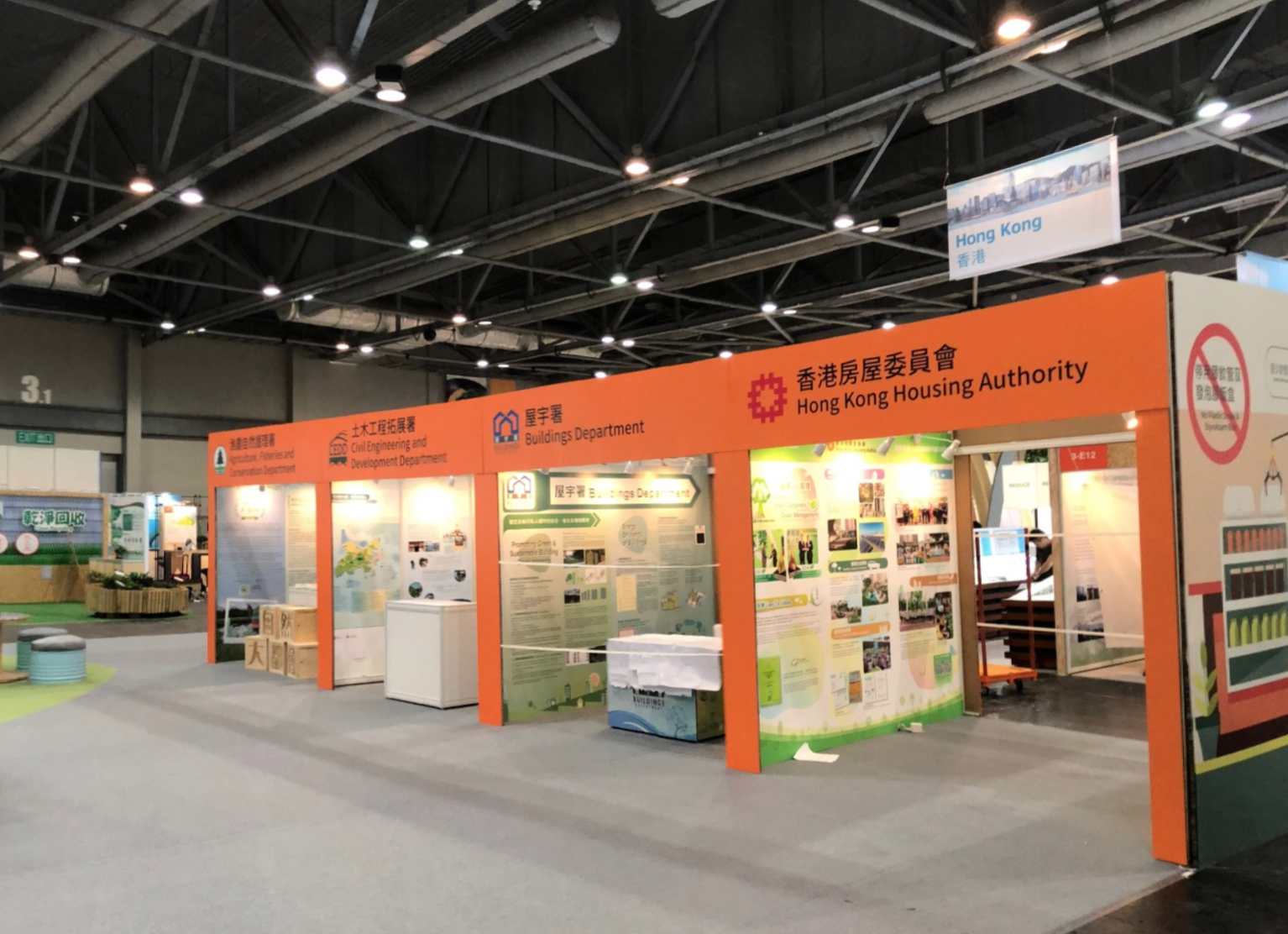 C1.3. 2018NEW 環保展 _HKCEE 3