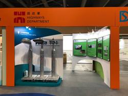 C1.3. 2018NEW 環保展 _HKCEE 8
