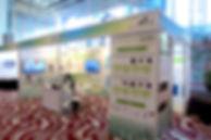 可持續建築環境全球會議.jpg