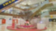 C03. 商場及酒店節日佈置.jpg