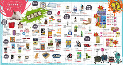 mk_CYY新品上市_150807_12_CS6_outline-01.jpg