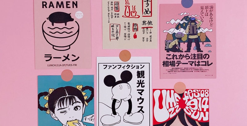 Japanese Retro Comic Book Style Oversized Stickers