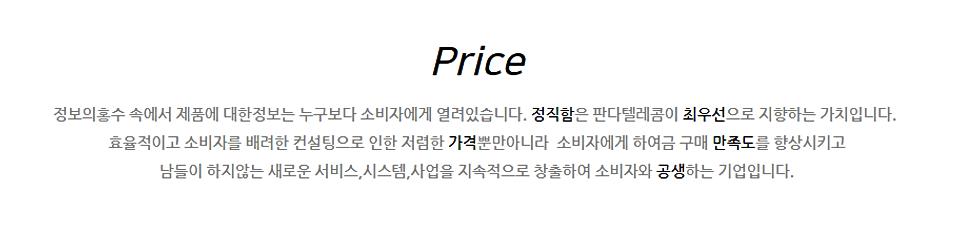 회사소개4.png