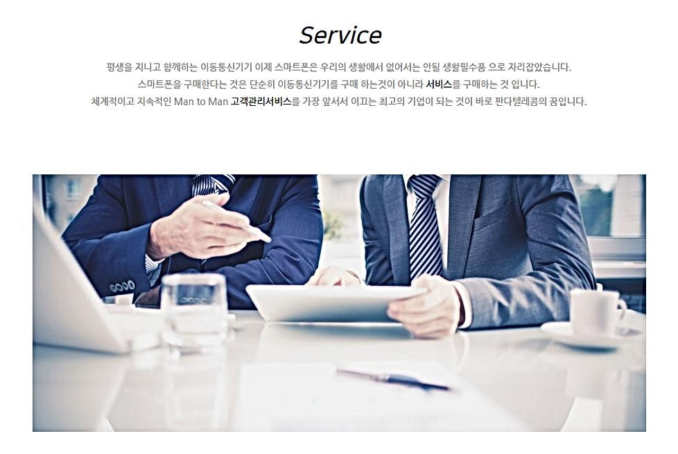 회사소개3.png