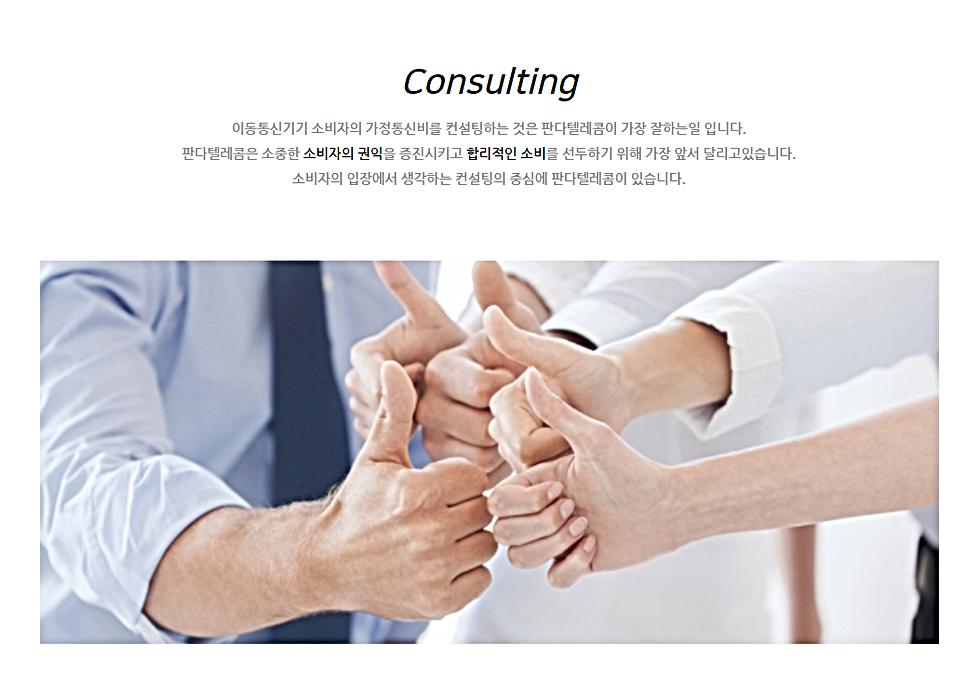 회사소개2.png