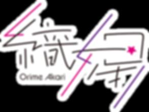 織女星 Logo