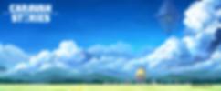 実績タイトル画像①【1500×620】_キャラバンストーリーズ_980_02.p