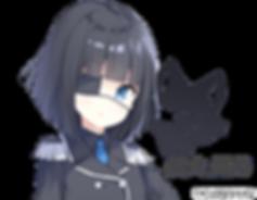 電子妖精プロジェクト 狐火黒乃
