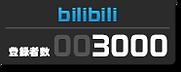 FollowB3000.png