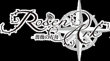 RosenArk