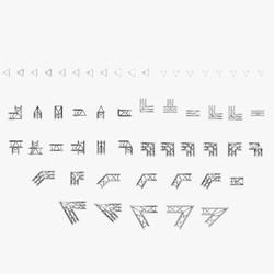 30-02-TriangularTrusses-4