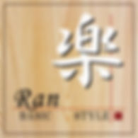 ran_style_logo.jpg