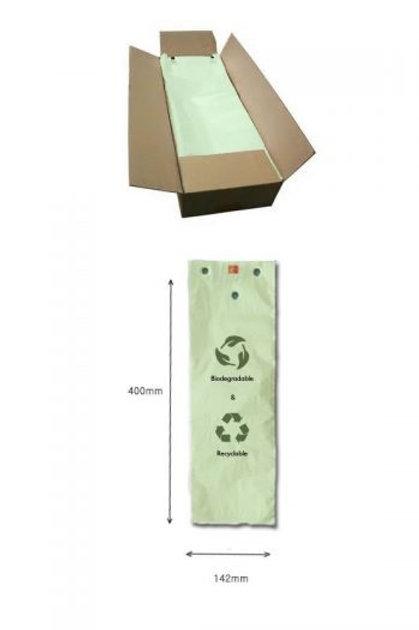 Biodegradable Small Umbrella Bags 1,000