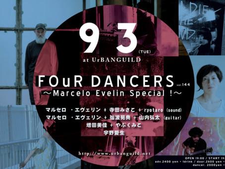 9月3日 FOuR DANCERS@UrBANGUILD