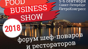 FOOD BUSINESS SHOW 2018