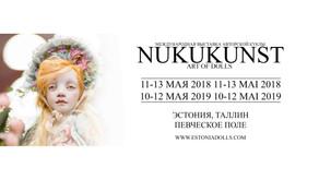 """Внимание, анонс: """"География на вкус. Эстония"""" в Таллине, на Международной выставке кукол"""