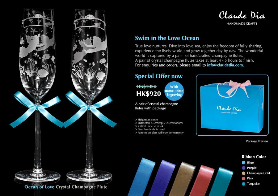 刻字杯, 客製杯, 刻字, 週年禮物, 噴砂, Romantic, Anniversary gift, 特別, 心意, DIY, sandblasting, birthday gift, stemware, 玻璃杯, 玻璃精品, Crystal Champagne Flute, Ocean of Love