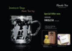 玻璃杯,花茶杯,玻璃花茶杯,  荼杯, 玻璃精品,innocent day, 友誼, 送比朋友, 密友, 記念, 竹蓋花茶杯 , Flower Tea Cup, Romantic, Anniversary gift, 特別, 心意, DIY, sandblasting, birthday gift, 結緍禮物, 玻璃刻字, gift, wedding, 刻字杯, 客製杯, 刻字, 滿月,  精品, 刻名, 情人節禮物, 送禮, 手工製, 聖誕節禮物, 退休禮物, 榮休禮物