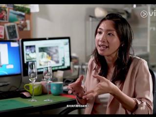 Viu TV 📺Made in Hong Kong II 📢Episode 5: City of Glass