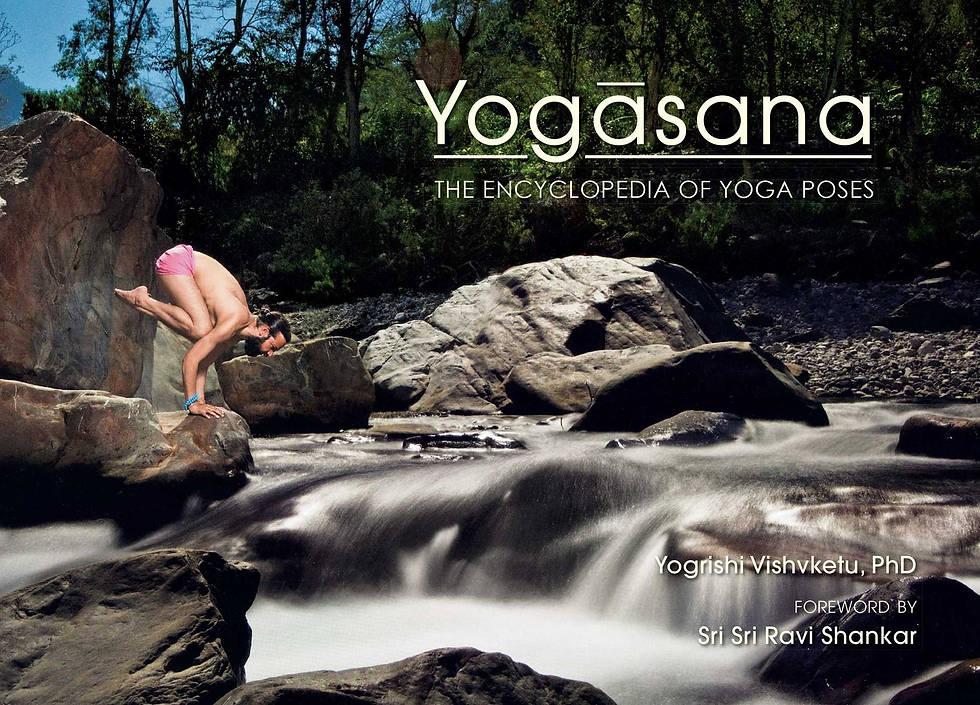 Book Editing, Book Editor, Professional Editor, Copyediting, Proofreading, Published, Environmental, Photography, Yoga