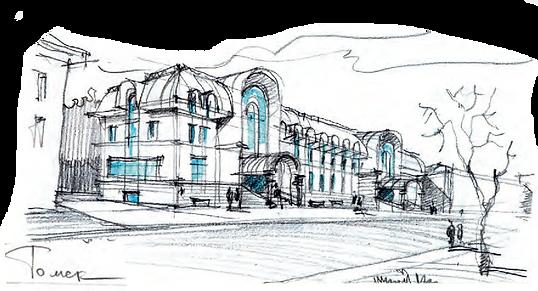 Административно-торговый комплекс по на