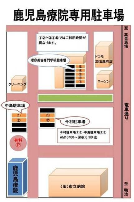 パーキング表示 印刷用.jpg