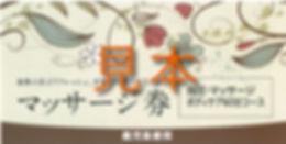 gift-ticket2014.jpg