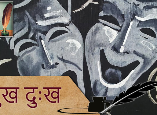 मैं नहीं चाहता चिर सुख | सुमित्रानंदन पंत