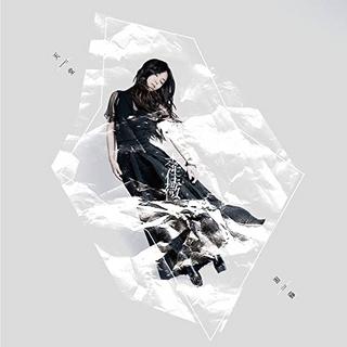 Jess Lee (李佳薇): Heaven / Cliff (像天堂的懸崖)