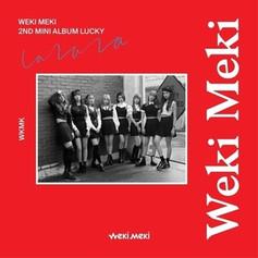 Weki Meki: Lucky