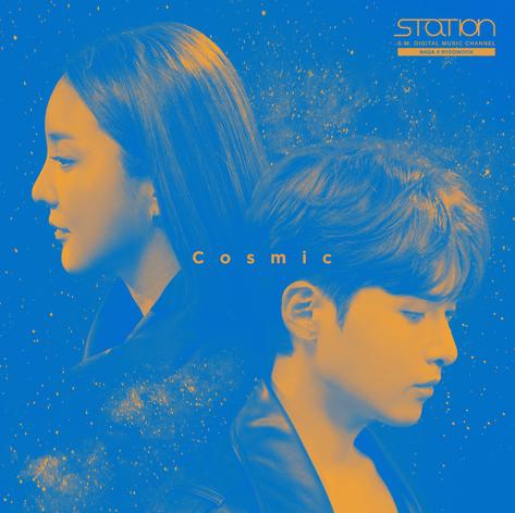 Bada x Ryeowook: Cosmic (Single)