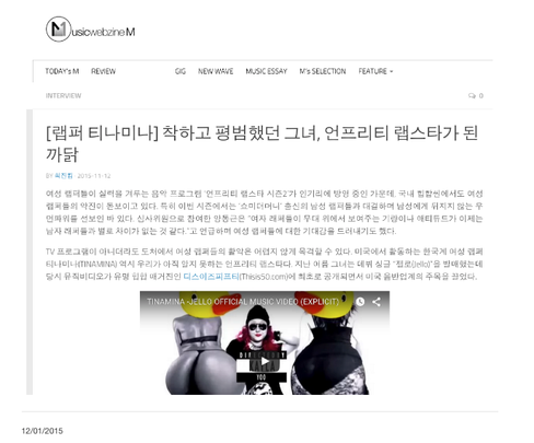 TINAMINA Interview with Music Webzine M