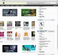 Heaven / Cliff #1 Album on iTunes