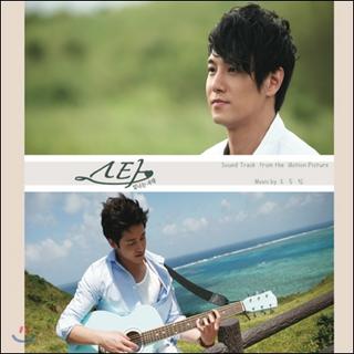 Star: Radiant Love Korean Film (스타 : 빛나는 사랑) OST