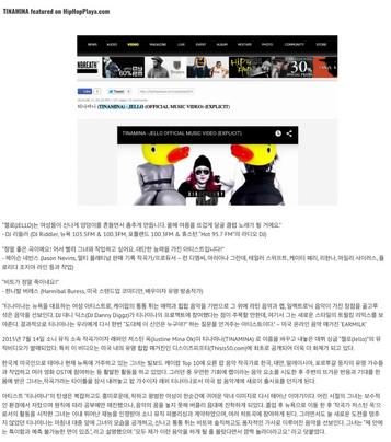 TINAMINA Featured on Hip Hop Playa