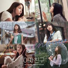 GFriend: 여자친구 The 5th Mini Album Repackage 'RAINBOW'