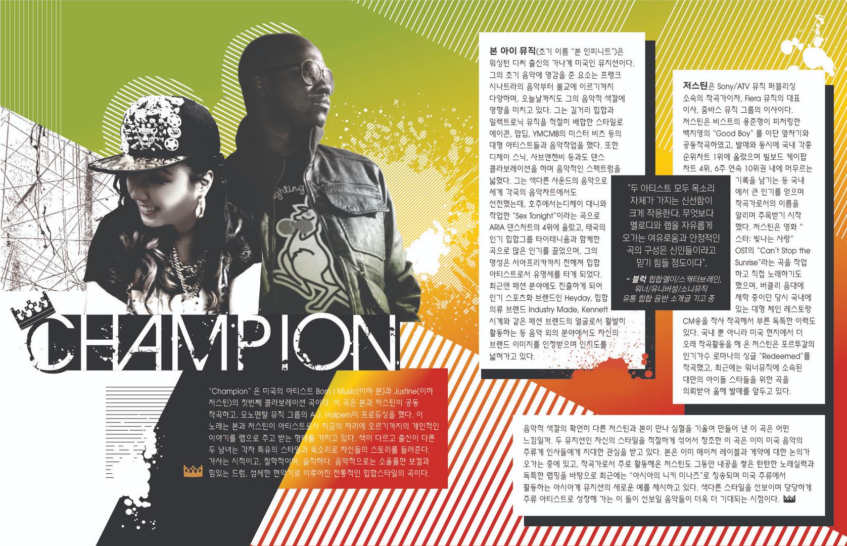 """Champion"" Press Kit - Korean"