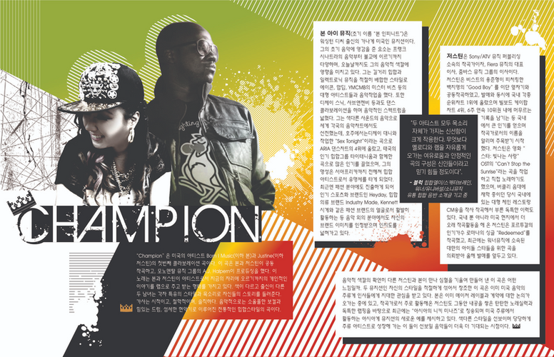 """Champion"" Press Kit - Korean"